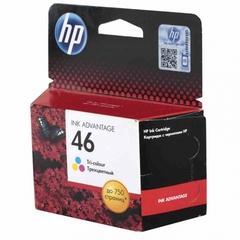 Картриджи для HP DeskJet Ink Advantage Ultra 4729 (CZ637AE, CZ638AE, F6T40AE)