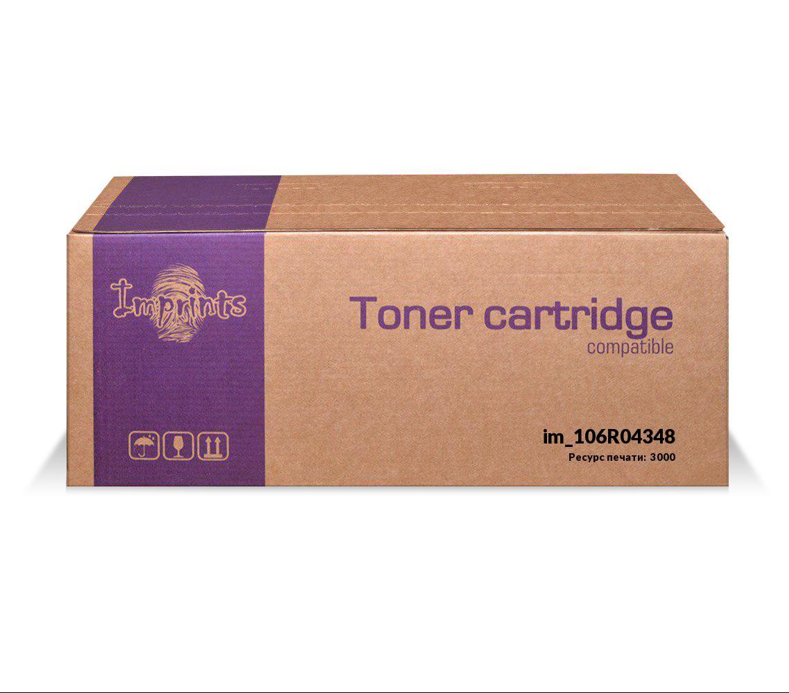 106R04348 Тонер-картридж (3К) Xerox B205/B210/B215