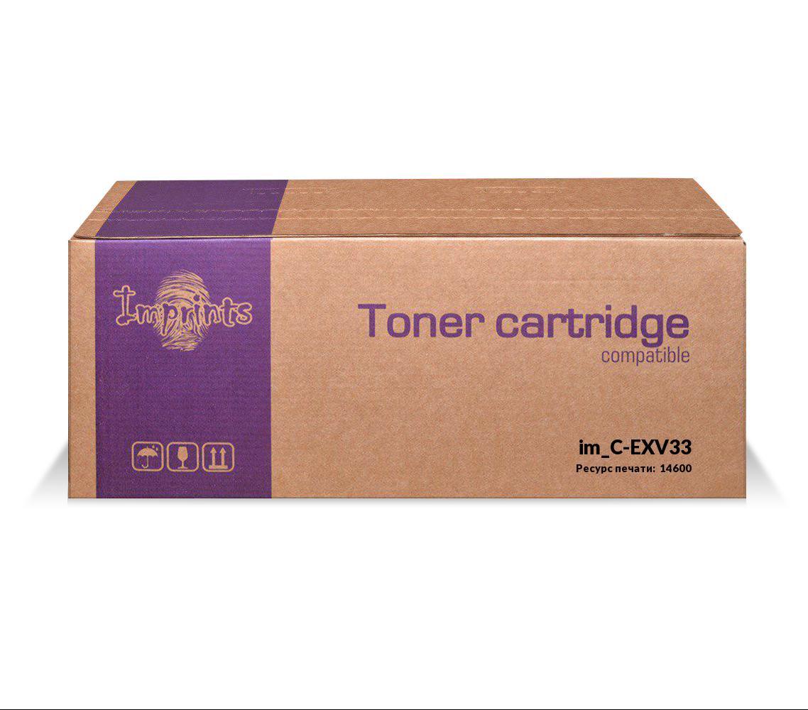 Картридж C-EXV33 Toner для Canon, совместимый аналог, купить